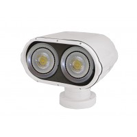 Ocean LED Remote Search Light / Spot Light