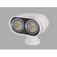 Ocean LED Remote Search Light / Spot Light